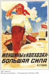 Vintage Russian poster - Lady harvesting field